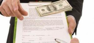 Выходное пособие по соглашению сторон - условия увольнения