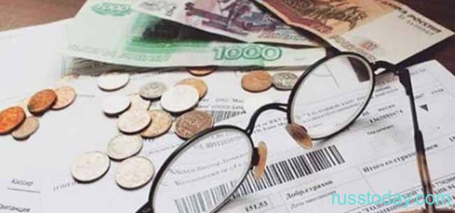 Компенсация пенсионерам в 2020 году - последние новости