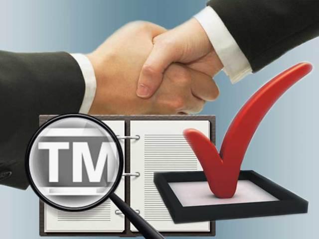 Лицензионный договор на использование товарного знака