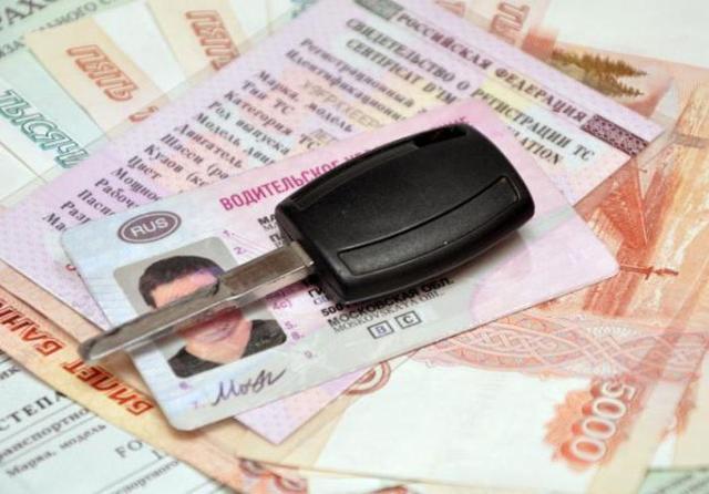 Госпошлина на замену прав: особенности и нюансы оплаты