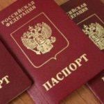 Как оплатить госпошлину за паспорт: способы и преимущества