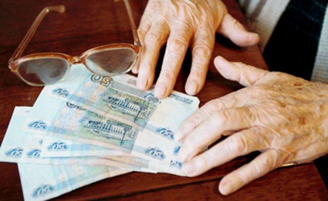 Справка о заработной плате в пенсионный фонд для назначения пенсии