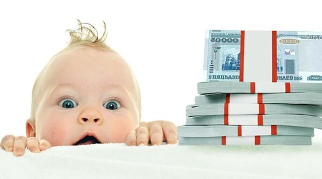 Как оформить опекунство над ребенком и сколько платят опекунам