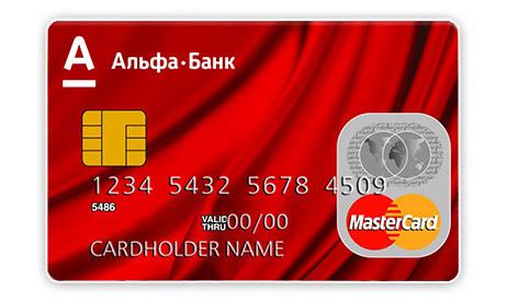 Что выгоднее: кредит наличными или кредитная карта