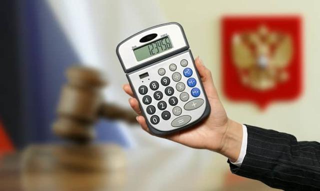Образец заявления о расчете задолженности по алиментам
