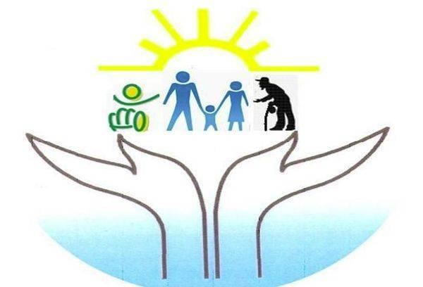 Адресная социальная помощь: кому положена и как получить