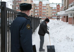 Уголовно-исполнительная инспекция в современном УП