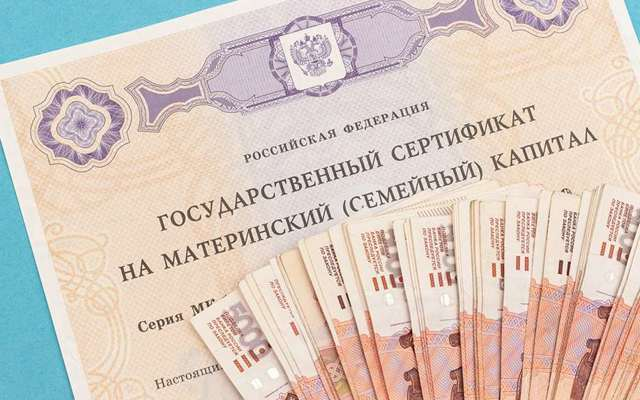 Пособие на второго ребенка в текущем 2020 году в РФ