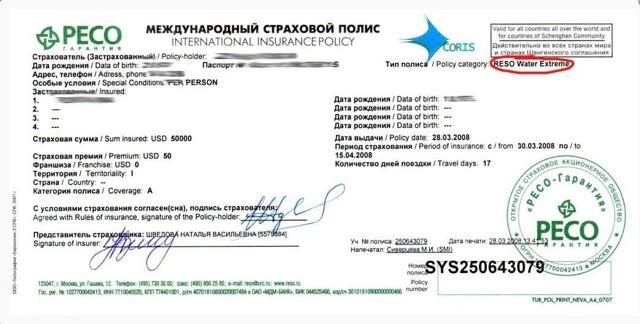 Виза в Иран для россиян 2020. Как оформить иранскую визу?