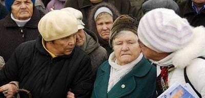 Отказ в назначении пенсии по старости: кому и почему могут отказать