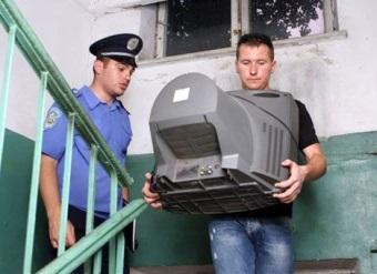 Конфискация имущества в уголовном праве РФ