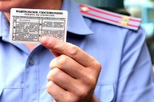 Сроки замены водительских прав в связи с окончанием срока действия