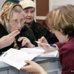 Сколько можно находиться без регистрации гражданам России?