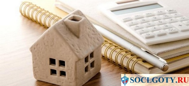 Налоговый вычет при покупке квартиры - необходимые документы и нововведения 2020 года