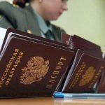 Госпошлина за паспорт: какой размер, и как оплатить