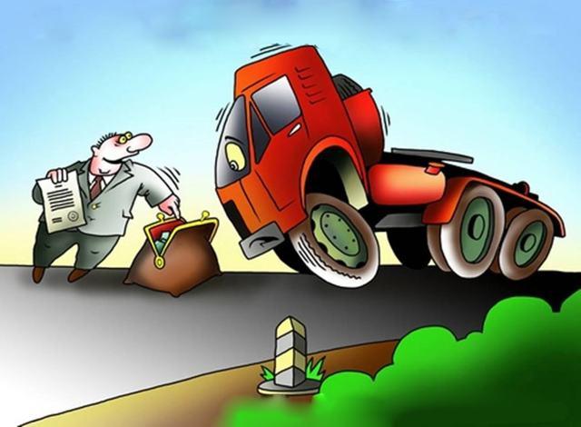 Как оплатить транспортный налог через