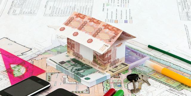 Налог на роскошь в 2020 году: вопрос недвижимости