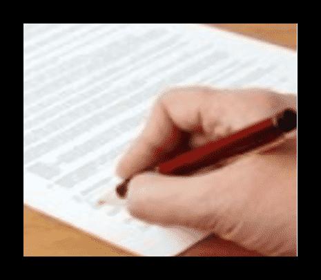 Заявление о признании гражданина недееспособным образец 2020
