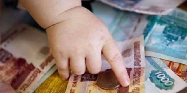 Кому положена добавка к пенсии за детей рожденных до 1990 года