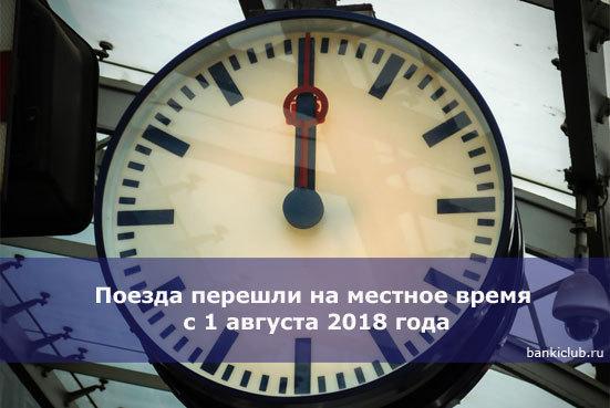 Амнистия капитала для физических лиц в 2020 году