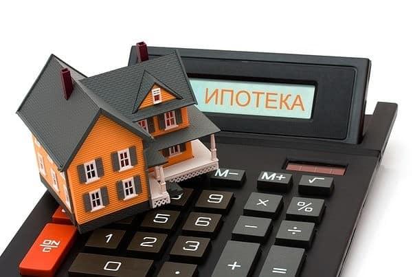 Как получить льготный кредит в Сбербанке с господдержкой в 2020 году