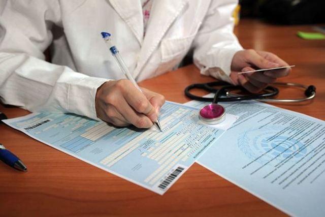 Больничный во время отпуска: порядок расчета оплаты
