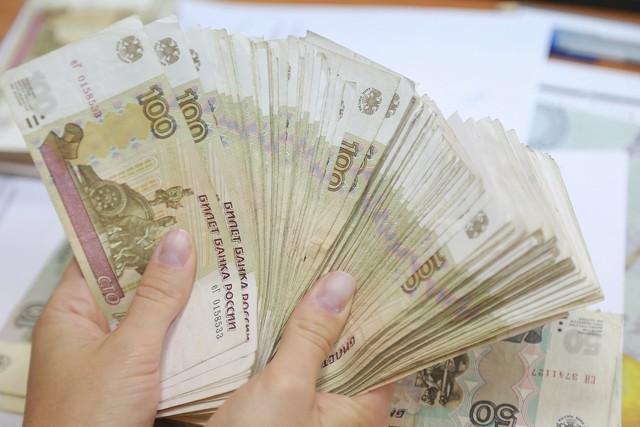 Минимальный размер заработной платы в РФ на 2020 год
