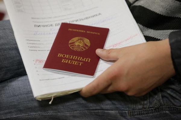 Смена военного билета при смене фамилии и в других случаях