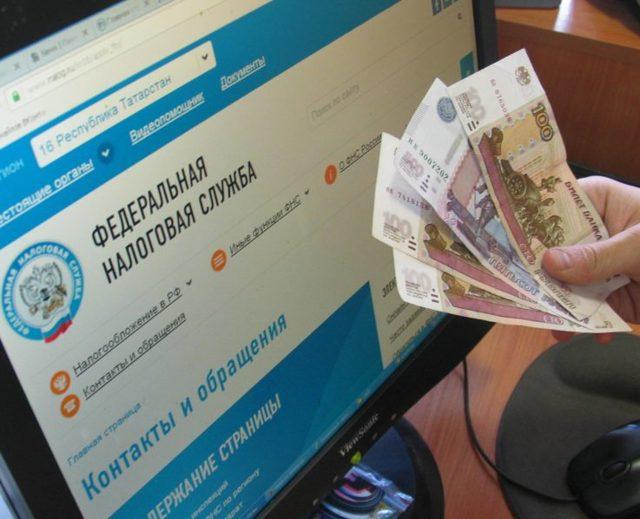 Транспортный налог в Самарской области на 2020 год