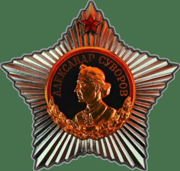 Льготы владельцам медали ордена