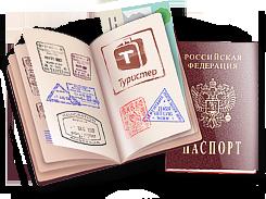 Виза в Финляндию для россиян в 2020: пошаговая инструкция для самостоятельного получения