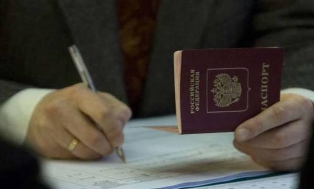 Какие документы менять и какие органы уведомлять при смене прописки