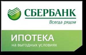 Кому положена ипотека для молодой семьи в Омске