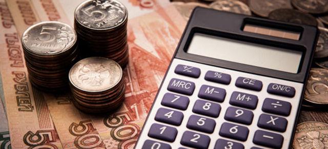 Как определяется минимальный стаж для назначения пенсии по старости