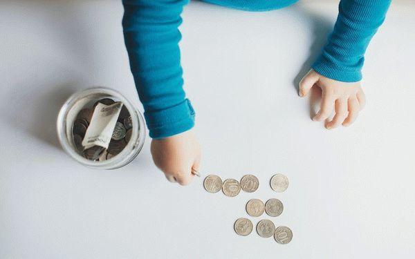 Пособие по уходу за ребенком до трех лет за 3 ребенка