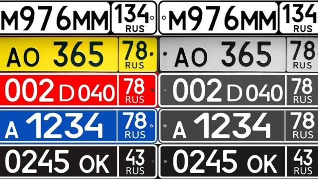 Что означают номера машин: АМР, ЕКХ, СКР и т.д.