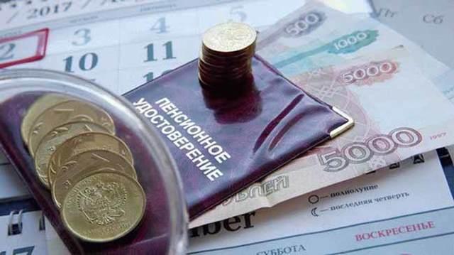 Пенсия в МВД - размеры, льготы, перспективы повышения