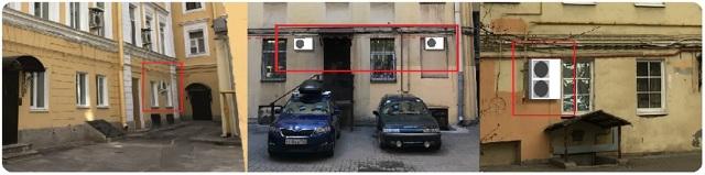 Как согласовать установку кондиционера на фасад многоквартирного дома