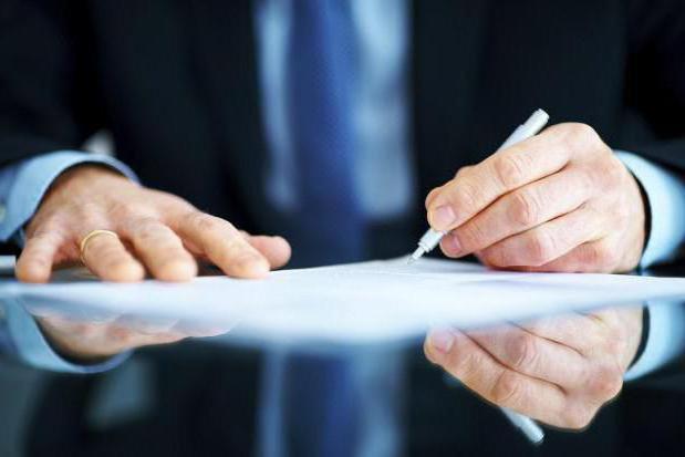 Требования к документам: можно ли подписывать их черной ручкой