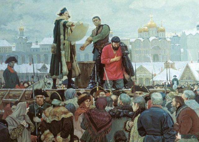 Смертная казнь в России в настоящее время