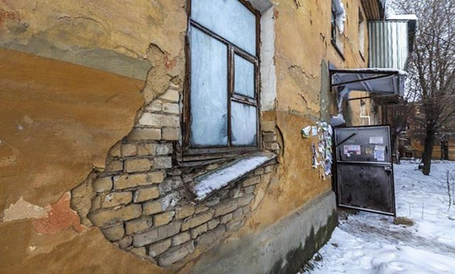 Ветхое и аварийное жилье - описание, процесс признания аварийности