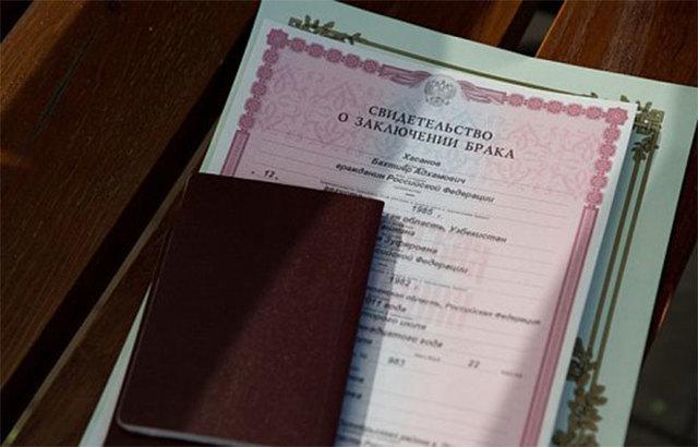 За сколько подают заявление в ЗАГС для регистрации брака