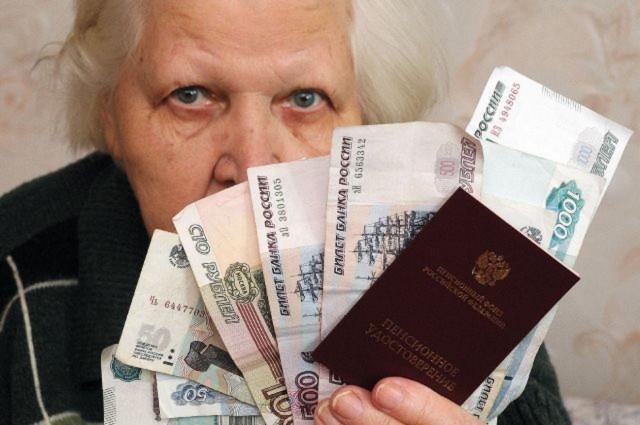Какие выплаты положены пенсионерам помимо ежемесячной пенсии