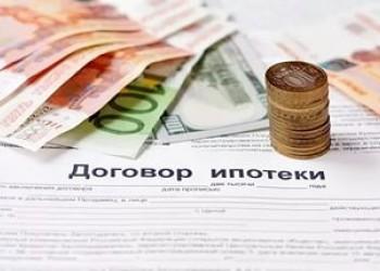 Условия получения ипотеки в России: сегодняшний день