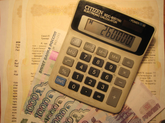 Как вернуть проценты по ипотечному кредиту: особенности процедуры