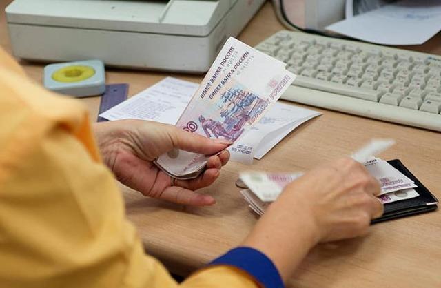 Пенсия по потере кормильца: кому положена в 2020 году