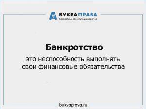Заявление о признании должника физического лица банкротом: образец 2020 года