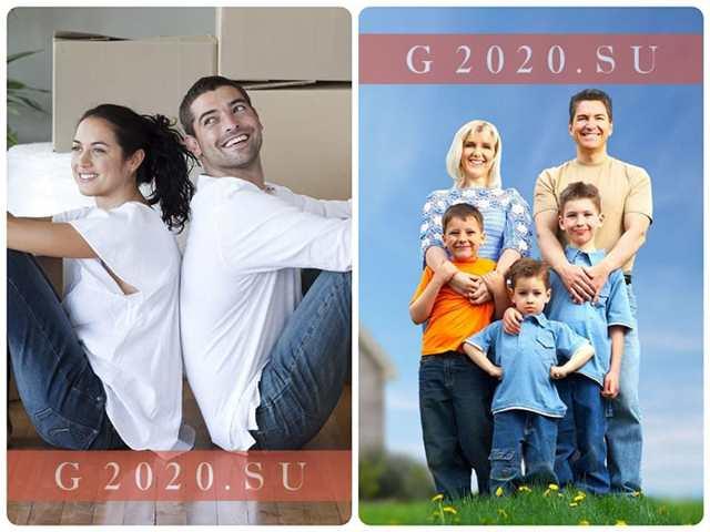 Ипотека молодой семье в Волгограде на текущий 2020 год