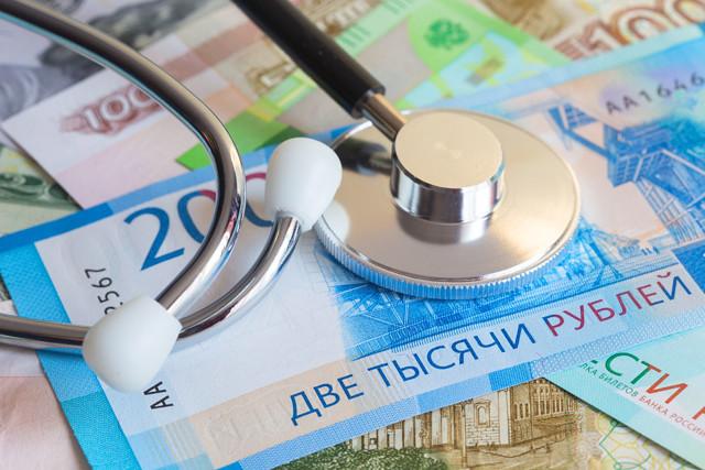 Как рассчитывается больничный в 2020 году: максимальный размер, пример расчета