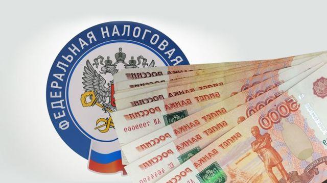 Налог с выигрыша в лотерею в России - размер и срок оплаты